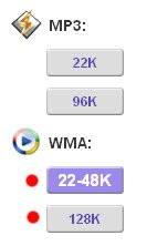 Выбираем wma формат