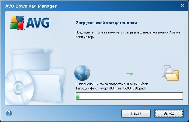 Обновление AVG