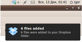Синхронизация завершена. Добавлено 6 файлов.