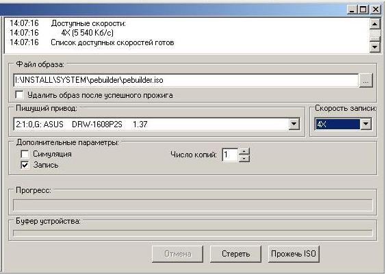 Окно программы DeepBurner