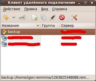 Remmina - аналог tsclient - клиент RDP, VNC, XDMCP