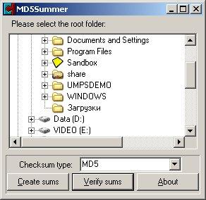 md5summer - вычисляем md5 сумму