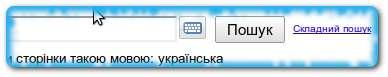 Значок клавиатуры google