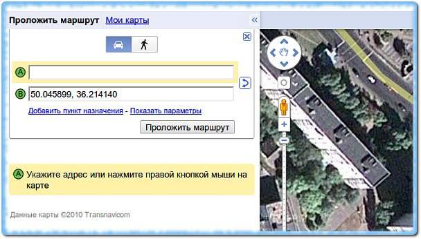Определяем координаты на сайте Google maps