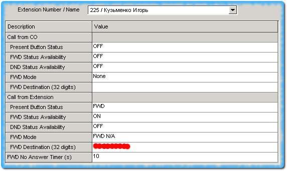 Настройка переадресации с внутренней на внешнюю линию в Panasonic TDA 200