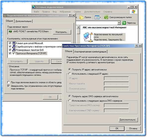 Для модема в режиме роутера, нужно настроить автоматическое получение IP-адреса