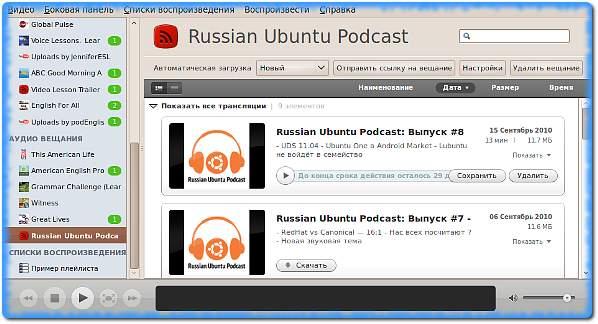 Окно подкаста об Ubuntu в программе Miro
