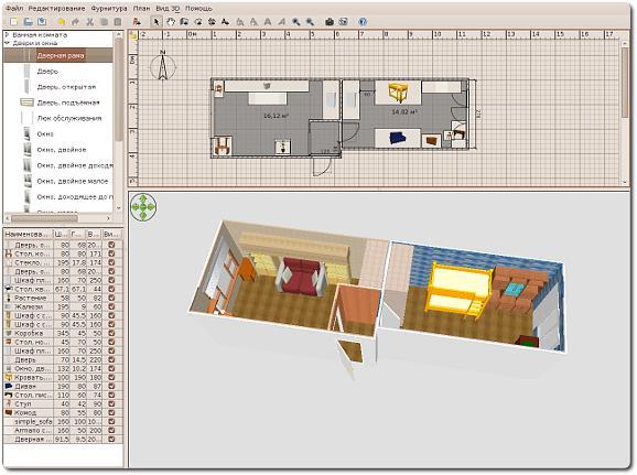 Sweethome3d - программа для создания плана квартиры с возможностью просмотра 3D