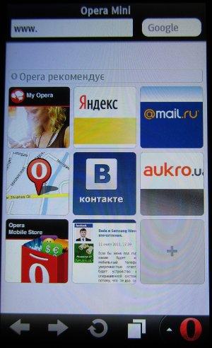Адаптированная версия Opera Mini для телефона Samsung Wave 2 (для разрешения 480x800)