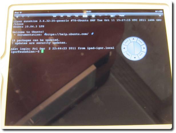 iSSH - ssh клиент для iPad 2