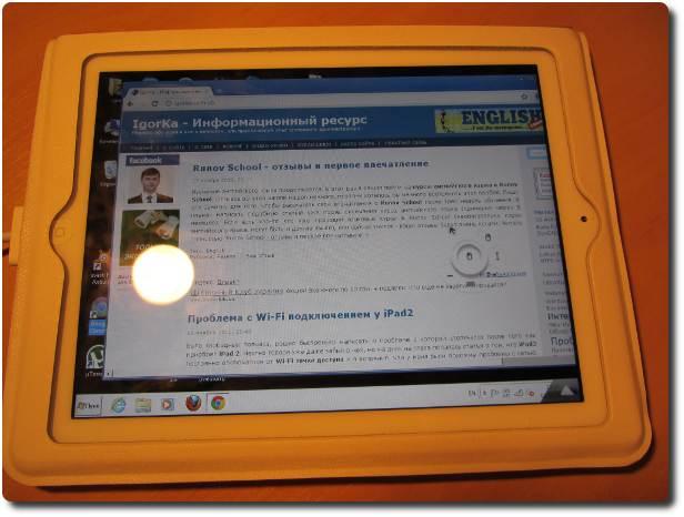 PocketCloud - Программа для удаленного подключения с iPad к Windows 7